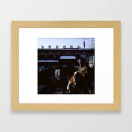 china days Framed Art Print