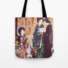 Vintage Oriental Kimono Shop Ad Tote Bag