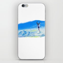 Weathering with You iPhone Skin