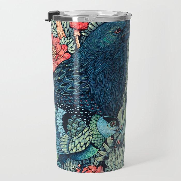 Cosmic Egg Travel Mug