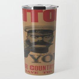 Vintage poster - British Military Travel Mug