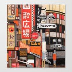 Tokyo Street Signs Canvas Print