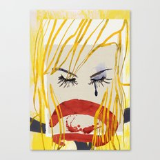 Nur Canvas Print
