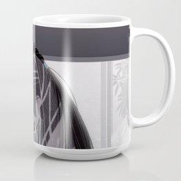 DW Larnis Coffee Mug