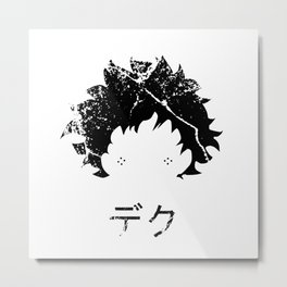Deku Japanese Metal Print