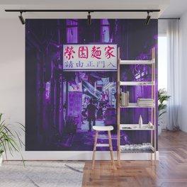 Cyberpunk Future Market Wall Mural