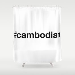 CAMBODIA Shower Curtain