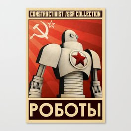 Robot Constructivist Art USSR Canvas Print