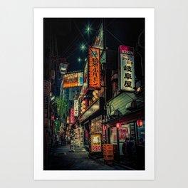 Yoasobi Art Print