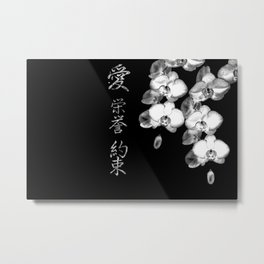 Japanese Orchids in Black Metal Print