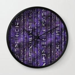 Silver Egyptian hieroglyphics pattern Wall Clock