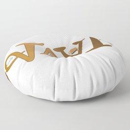 """""""JAVA"""" Floor Pillow"""