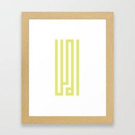أمل Framed Art Print