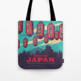 Japan Travel Tourism with Japanese Castle, Mt Fuji, Lanterns Retro Vintage - Blue Tote Bag
