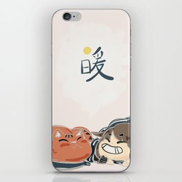 Warm Days with Kitty iPhone Skin