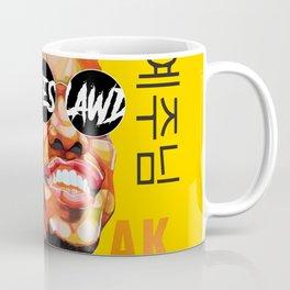 Anderson Paak Coffee Mug