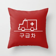 Ambulance - Korea Throw Pillow