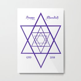 Happy Chanukah Blue Star of David for 5779 2018 Receding Perspective Metal Print