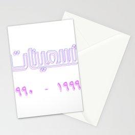 THE NINETIES Stationery Cards
