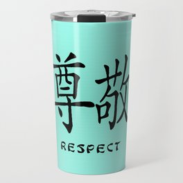 """Symbol """"Respect"""" in Green Chinese Calligraphy Travel Mug"""