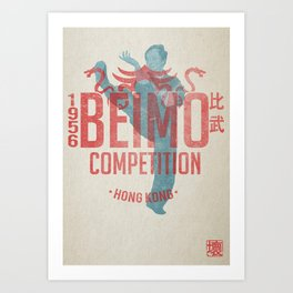 BEIMO - King of Talking Hands  Art Print
