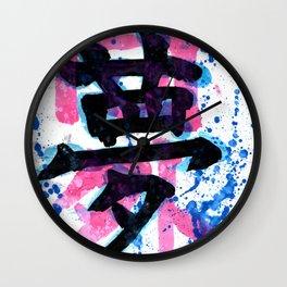 Yume? [Face Outside?] Wall Clock
