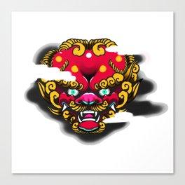Red Foo Dog Canvas Print