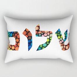 Shalom 10 - Jewish Hebrew Peace Letters Rectangular Pillow