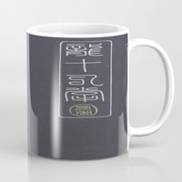 scripture Mugs featuring Kungfu Scripture by CforCel