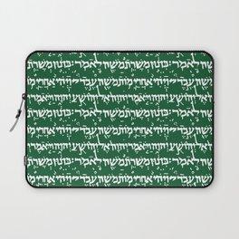 Hebrew on Crusoe Green Laptop Sleeve