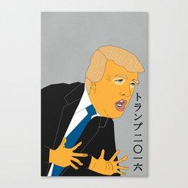 Kabuki Trump Canvas Print