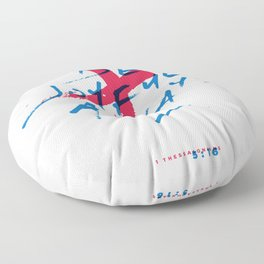 Be Joyful Always Floor Pillow