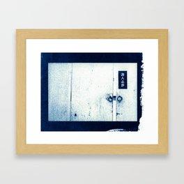 Select Doors Framed Art Print