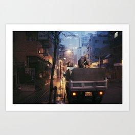 Asia 30 Art Print