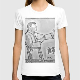 When Chung T-shirt