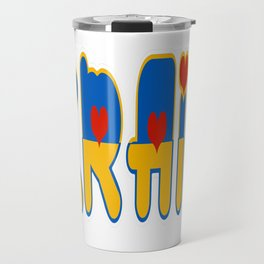 Ukraine Font with Ukranian Flag Travel Mug