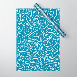 Abstract 012 - Arabic Calligraphy 14 Wrapping Paper