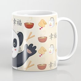 Happy Panda Coffee Mug