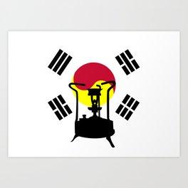 Flag of South Korea | Pressure stove Art Print