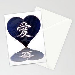 Japanese Kanji Love Symbol reflecting Heart Stationery Cards