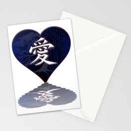 Japanese Kanji Love Symbol reflecting Heart Stationery Cards