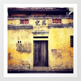 Hoi An Texture Walk Art Print