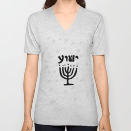 Yeshua. Jesus in Hebrew and Menorah Unisex V-Neck