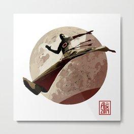 Capoeira 767 Metal Print
