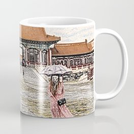 The Forbidden City China Beijing Coffee Mug