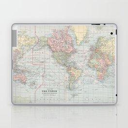 Vintage World Map (1901) Laptop & iPad Skin