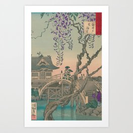 a Bridge and a House. Ukiyoe Landscape Art Print