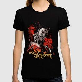 man o Steel T-shirt