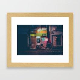 Tokyo's Ramen Restaurants Framed Art Print