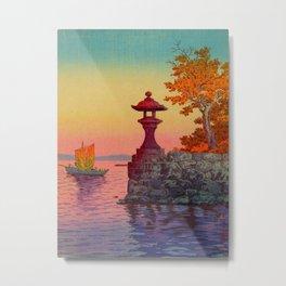Tsuchiya Koitsu Returning Sailboat a Yabase Japanese Woodblock Print Vintage East Asian Cultural Art Metal Print